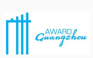 pranesimas-guangzhou